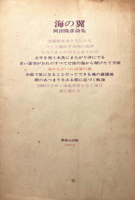 f:id:bookface:20200901175040j:plain