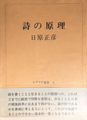 f:id:bookface:20200901175259j:plain