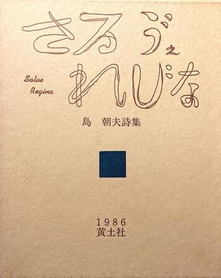 f:id:bookface:20200905222813j:plain
