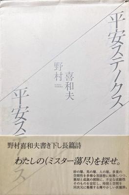 f:id:bookface:20200905230239j:plain