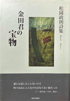 f:id:bookface:20200907093423j:plain