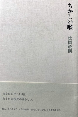 f:id:bookface:20200907093813j:plain