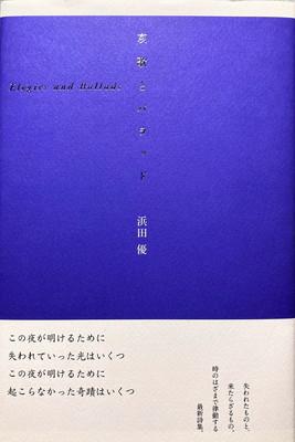 f:id:bookface:20200908182529j:plain
