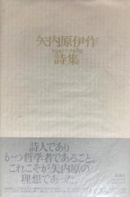 f:id:bookface:20200908182919j:plain