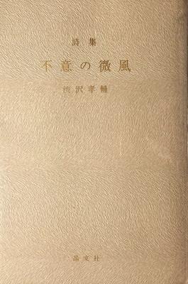 f:id:bookface:20200908184123j:plain