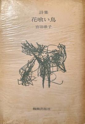 f:id:bookface:20200909102525j:plain