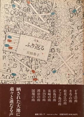 f:id:bookface:20200909103059j:plain