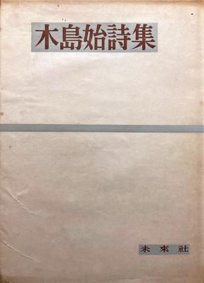 f:id:bookface:20200909120212j:plain