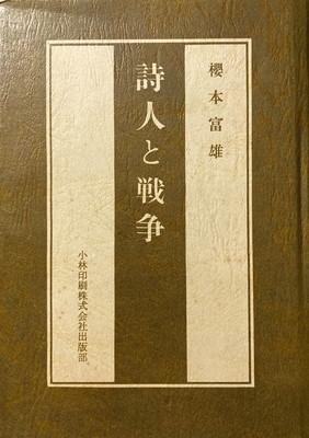 f:id:bookface:20200911165037j:plain