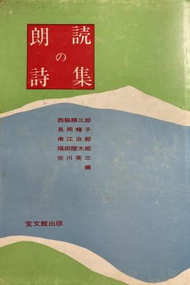 f:id:bookface:20200914103913j:plain