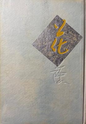 f:id:bookface:20200914172615j:plain