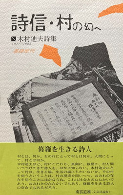 f:id:bookface:20200917110554j:plain