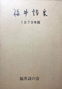 f:id:bookface:20201003202523j:plain