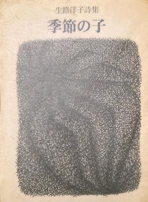 f:id:bookface:20201008005139j:plain