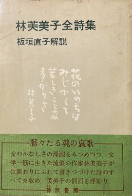 f:id:bookface:20201008144220j:plain