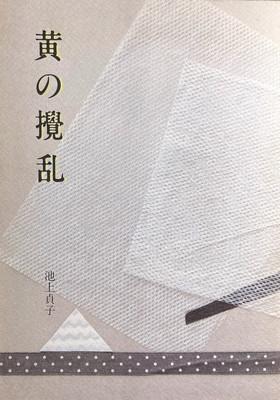 f:id:bookface:20201011234538j:plain