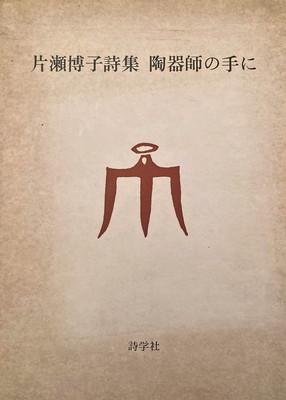 f:id:bookface:20201013082418j:plain