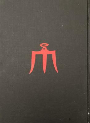 f:id:bookface:20201013082421j:plain