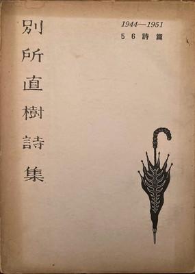 f:id:bookface:20201013082733j:plain