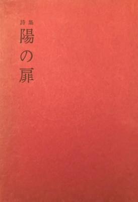 f:id:bookface:20201013083021j:plain