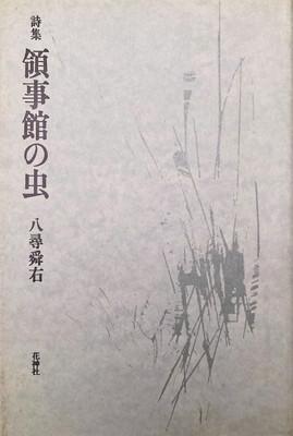 f:id:bookface:20201013083757j:plain