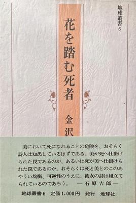 f:id:bookface:20201013084032j:plain