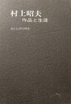 f:id:bookface:20201013125515j:plain