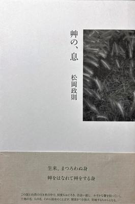 f:id:bookface:20201017075308j:plain