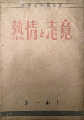 f:id:bookface:20201017081613j:plain