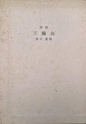 f:id:bookface:20201017083120j:plain
