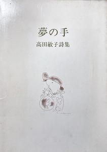 f:id:bookface:20201019001127j:plain