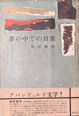 f:id:bookface:20201019090245j:plain