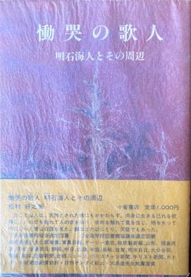 f:id:bookface:20201019112250j:plain