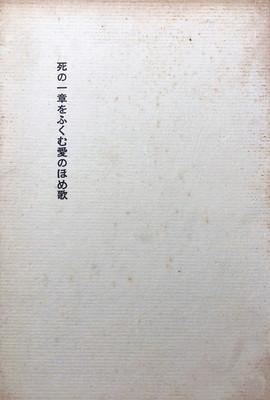 f:id:bookface:20201027125212j:plain