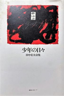 f:id:bookface:20201106160619j:plain