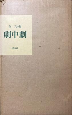 f:id:bookface:20201106160935j:plain