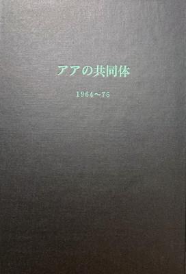 f:id:bookface:20201126133122j:plain