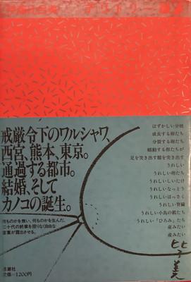 f:id:bookface:20201127222653j:plain