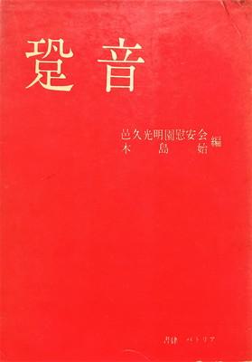 f:id:bookface:20201202112850j:plain
