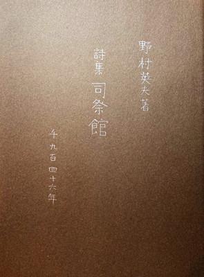 f:id:bookface:20201208101749j:plain