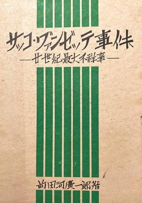f:id:bookface:20201208124652j:plain