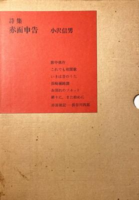 f:id:bookface:20201211162702j:plain