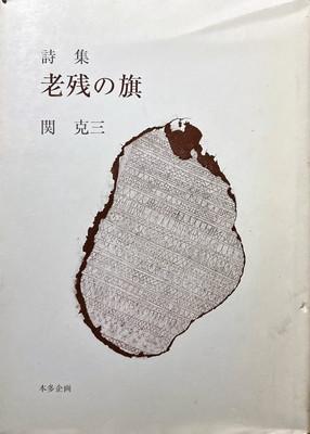 f:id:bookface:20201213110454j:plain