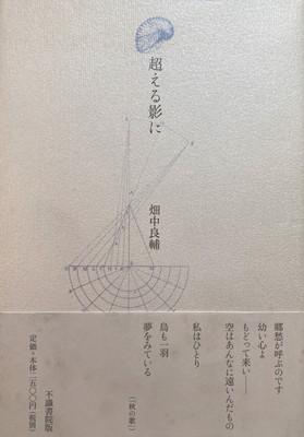 f:id:bookface:20201224151945j:plain