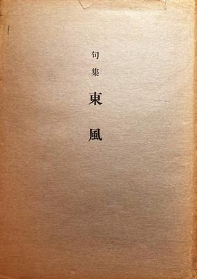f:id:bookface:20201224152147j:plain