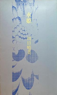 f:id:bookface:20201224165858j:plain