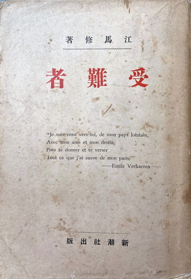 f:id:bookface:20201224170623j:plain