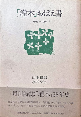 f:id:bookface:20201224171128j:plain