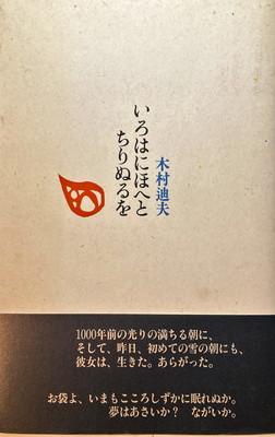 f:id:bookface:20201229115538j:plain