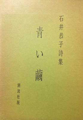 f:id:bookface:20201231104552j:plain